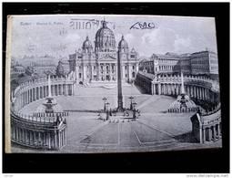 STATO CITTÀ DEL VATICANO - ( ROMA  ) PIAZZA SAN PIETRO - TIMBRO A TARGHETTA ACQUISTATE I BUONI POSTALI FRUTTIFERI - Vaticano