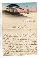 CHINE - Lettre Correspondance écrite De   Tientsin  En 1937.   Belle Illustration  En Début De Page - Documentos Históricos