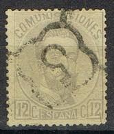 Sello 12 Centimos AMADEO, Matasellos Araña De GRANADA, Num 122 º - 1872-73 Reino: Amadeo I