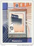 REPUBBLICA ITALIANA  ITALY  ANNO 2013 - BF FESTIVAL ARENA DI VERONA -  NUOVI MNH ** - 6. 1946-.. Repubblica