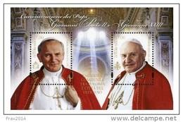 STATO CITTA' DEL VATICANO - VATIKAN S - PAPA FRANCESCO - ANNO 2014  - BF CANONIZZAZIONE GIOVANNI XXIII -  NUOVI  MNH ** - Vaticano