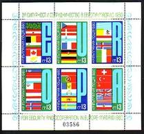 BULGARIA / BULGARIE - 1980 - EUROPEAN IDEE - KSZE - Madrid - Bl - M/S  Mi No 100  MNH - Blokken & Velletjes