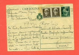INTERI POSTALI. C 126 - Storia Postale
