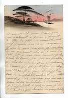 CHINE - Lettre Correspondance écrite De   (  Tientsin ? )   Non Datée.   Belle Illustration  En Début De Page - Documents Historiques