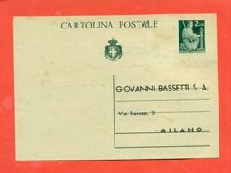 INTERI POSTALI. C 130A - 6. 1946-.. Repubblica