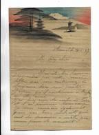 CHINE - Lettre Correspondance écrite De  Arsenal (   Tientsin  )  En 1937.   Belle Illustration  En Début De Page - Documents Historiques