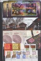 Macao  2008 , Lot Mit Postfrischen Marken Und Bloecken - Unused Stamps