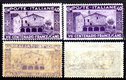 Italia-A-0105 - Emissione 1926 (++) MNH - Decalco - Senza Difetti Occulti. - 1900-44 Vittorio Emanuele III