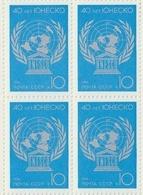 USSR Russia 1986 Block 40th Anniv UNESCO International Organizations Globe Celebrations Stamps MNH Michel 5656 - UNESCO