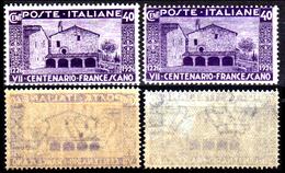 Italia-A-0107 - Emissione 1926 (++) MNH - Decalco - Senza Difetti Occulti. - 1900-44 Vittorio Emanuele III