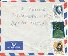 Iran Air Mail Cover Sent To Denmark 1986 - Iran