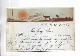 CHINE - Carte-ettre Correspondance écrite De Tientsin  ( CHINE )  En 1936.   Belle Illustration  En Début De Carte - Documents Historiques