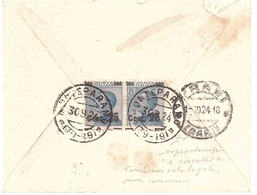 SOVRASTAMPA A CAVALLO ANNULLO MONTEPARANO ( 79 - 19 ) - Storia Postale