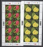 Singapur  2008 ,  Postfrischer Kleinbogensatz Und 2 FDC - Singapur (1959-...)