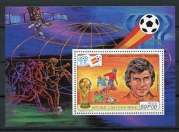 Guinea Bissau, 1981, Soccer World Cup Spain 1982, Football, MNH Perforated, Michel Block 180A - Guinea-Bissau