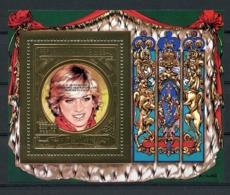 Guinea Bissau, 1982, Birth Of Prince William, Lady Diana, Overprinted, Gold, MNH Perforated, Michel Block 246A - Guinea-Bissau