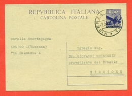 INTERI POSTALI-C134 SU CAMOSCIO - 6. 1946-.. Republik