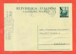 INTERI POSTALI-C139 - 6. 1946-.. Republik