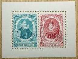BELGIQUE - BF 17 Dentelé Neuf - Serie Des Princes - Blocs 1924-1960