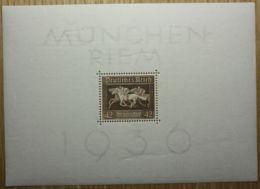 ALLEMAGNE - BF 6 Dentelé Neuf - Munchen Reim - Deutschland