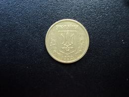 UKRAINE : 10 KOPIYOK   1992   KM 1.1a     TTB - Ucrania