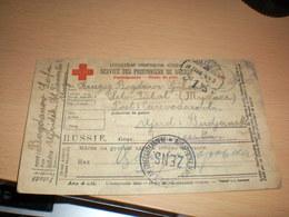 Service Des Prisonniers De Guerre Russie  Ujvidek Novi Sad 1917  Zens Budapest - Militaria