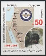 Syria 2008 MNH Sheet, Railway, Map - Syrië