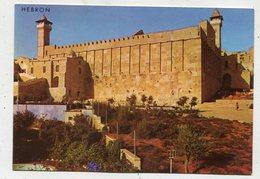 PALESTINE - AK 360753 Hebron - Palestine