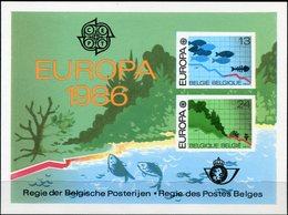 BELGIQUE FEUILLET DE LUXE LX75 EUROPA 1986 PROTECTION DE LA NATURE ET DE L'ENVIRONNEMENT   (numéro COB) - Europa-CEPT