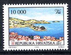 CROATIA 1994 Towns Definitive: Vis MNH / **.  Michel 267 - Croazia