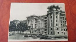 Ukraine. KHARKOV / Kharkiv.  Medical  Institute  - Old Soviet Postcard 1955 - Ukraine