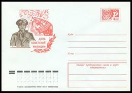 9627 RUSSIA 1974 ENTIER COVER Mint POLICE GENDARMERIE POLIZEI POLICIA JOB RADIO TELECOM COMMUNICATION COMPUTER USSR 254 - Polizei - Gendarmerie