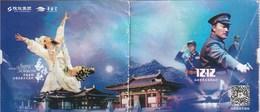 CHINA - TCG.SHAANXI - HUA QING PALACE - THE SONG OF THE EVERLASTING SORROW 2019-06-22 - Tickets - Entradas