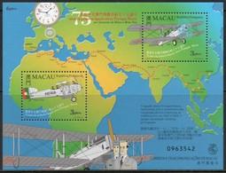 Macao 1999 Scott 980a MNH Sheet, First Flight Portugal-Macau, Plane, Map - 1999-... Chinese Admnistrative Region