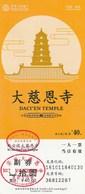 CHINA - WORLD HERITGE - CHINA XI'AN - DACI'EN TEMPLE - Tickets D'entrée