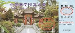 CHINA - GREAT MOSQUE XI'AN - Tickets - Entradas