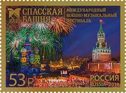 "Russia, 2019, Military Music Festival ""Spasskaya Tower"" 1 Stamp - Ungebraucht"