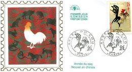 France - FDC 2005 - Yt 3749- Année Du Coq - 2000-2009