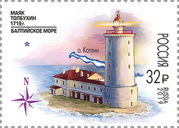 Russia Lighthouse Tolbukhin 2019 1 Stamps - Ungebraucht