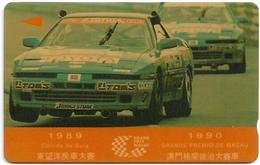 Macau - CTM (GPT) - Grand Prix Macau 2 - 2MACB - 10.000ex, Used - Macau
