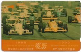 Macau - CTM (GPT) - Grand Prix Macau 5 - 2MACE - 10.000ex, Used - Macao