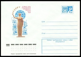 9965 RUSSIA 1974 ENTIER COVER Mint MARCH 8 WOMAN MUSIC MUSIQUE COMPUTER NUCLEAR ATOM AGRICULTURE SCIENCE ART TEACHER 591 - Mother's Day