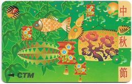 Macau - CTM (GPT) - Mid Autumn Festival - 1994 - 10MACD - 25.000ex, Used - Macau