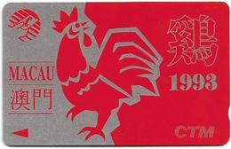 Macau - CTM (GPT) - Year Of The Rooster 1993 - 7MACC - 10.000ex, Used - Macau