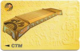 Macau - CTM (GPT) - Pipa Musical Instrument - 1995 - 13MACC - 40.000ex, Used - Macau