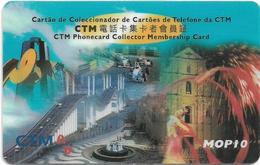 Macau - CTM - CTM Collectors Membership Card, Prepaid 10MP, Exp.31.12.1999, Mint - Macao