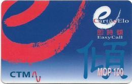 Macau - CTM - Elo - EasyCall Generic Blue/Red Design Prepaid 100MP, Exp.30.06.1999, Used - Macau