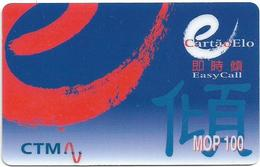 Macau - CTM - Elo - EasyCall Generic Blue/Red Design Prepaid 100MP, Exp.30.06.2000, Used - Macao