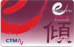 Macau - CTM - Elo - EasyCall Generic Purple/Red Design Prepaid 300MP, Exp.31.12.2000, Used - Macao