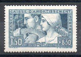 FRANCE - YT N° 252 - Neuf * - MH - Cote: 180,00 € - Bien Centré - Ungebraucht